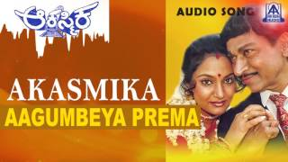 "Akasmika - ""Agumbeya Prema Sanjeya"" Audio Song   Dr Rajkumar, Madhavi, Geetha   Akash Audio"
