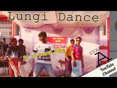 आन्ंद उत्सव ग्राम पंचायत् बरगॉव  Lungi Dance