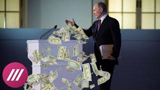 Во сколько обойдется России еще год с Путиным? СМЕТА