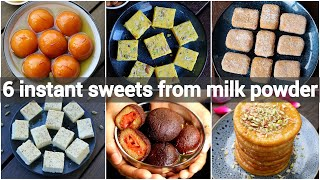 6 instant sweets from milk powder | milk powder sweets recipes | milk powder sweets indian