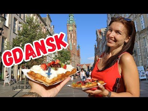 Гданьск. Обзор старого города. Любимый город в Польше