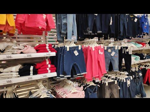 Ашан Детская одежда. Цены.