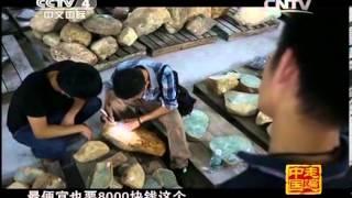 走遍中国频道 《走遍中国》 20131217 《世间万象》 第七集 玉都寻梦 thumbnail