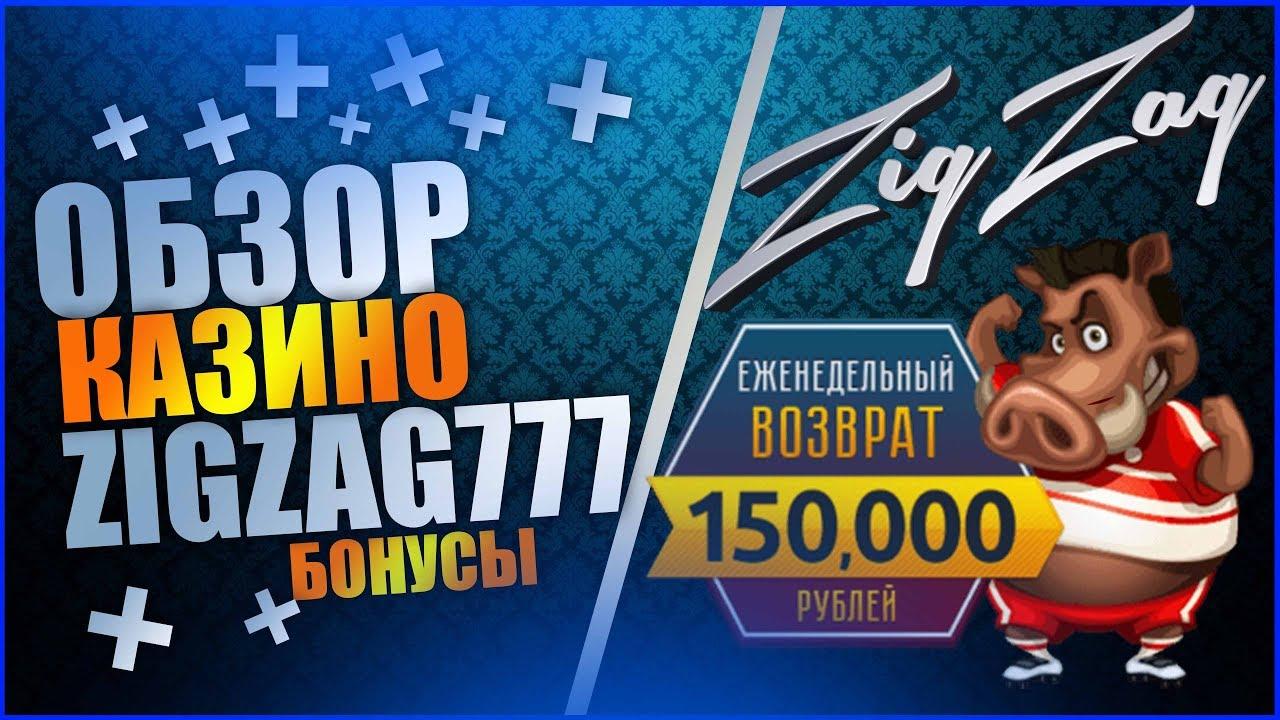 ГУДВИН КАЗИНО ОНЛАЙН бездепозитный бонус 20 фриспинов за регистрациюGOODWIN CASINO бездеп бонус!
