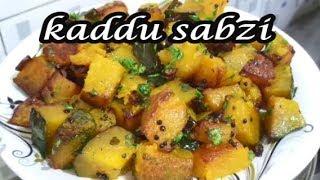Simple and Spicy Kaddu Sabzi-Pumpkin Masala Fry-Easy and Quick Kaddu