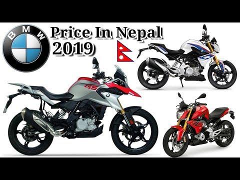 BMW Bikes Latest Price In Nepal 2019||Kathmandu Showroom Walkaround||BMW Nepal 2019||