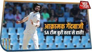 Pune Test: भारतीय गेंदबाजों के आगे नहीं टिका South Africa | 189 रनों पर ही हुआ ऑल आउट!