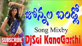 Vennala Kayanga Velige Jonnala Bandlu Dj Song |  Mixby DjSai KanaGarthi | Telangana Folk Songs |
