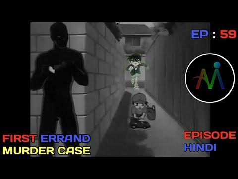 Detective Conan In Hindi ||episode 59 || Animeboys || Shonen