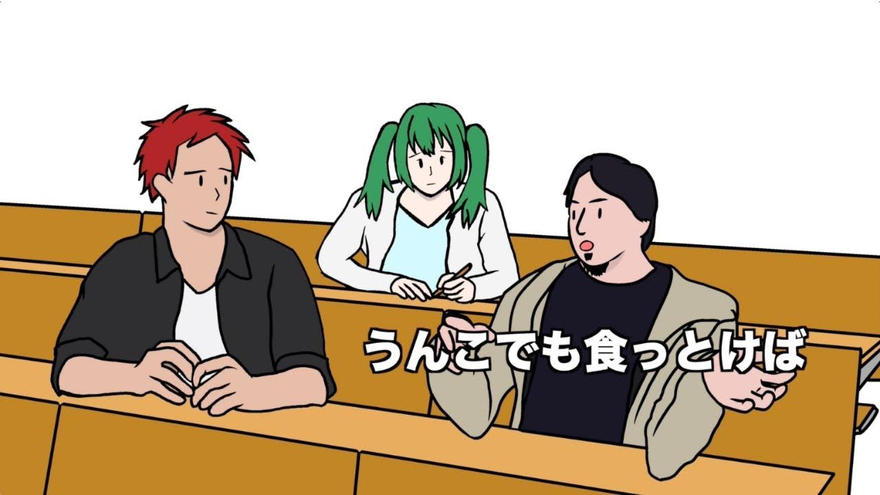 【アニメ】お腹空き過ぎてひろゆきになる奴