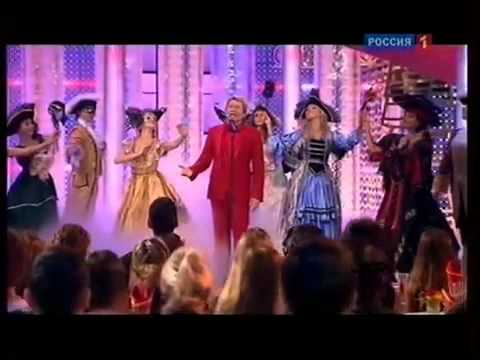 Николай Басков — Ария Мистера Икс