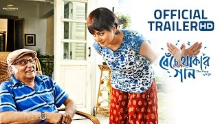 Benche Thakar Gaan | Official Trailer | Releasing 2nd December