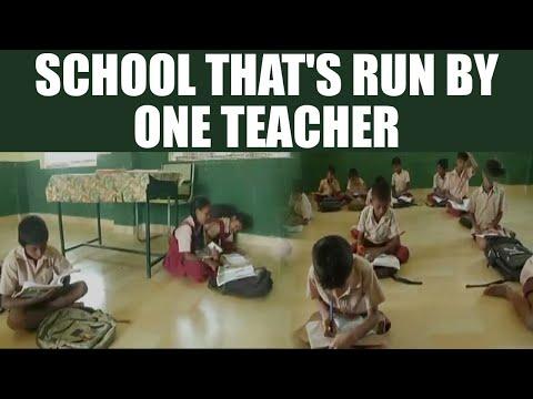 Coimbatore school that is run by one teacher , Watch Video | Oneindia News
