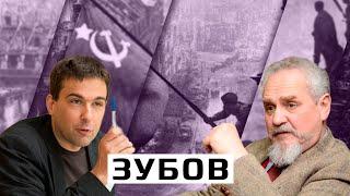 Андрей Зубов проработка прошлого в Германии культ победы в России почему 1945-й важен для Путина