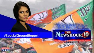 Will the BJP be able to make inroads in Bengal's villages? | The Newshour Agenda