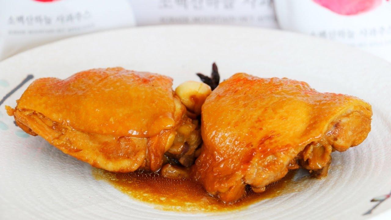 蘋果汁燒雞腿做法~一鍋煮!簡單美味人人愛!【美食天堂】家常料理食譜 一學就會