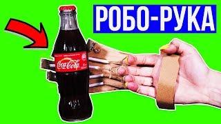 РОБО-РУКА из картона / механическая рука своими руками 🐞 Afinka