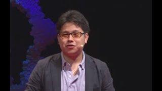 The reason why I am the merriest in the world | Shunsuke Narisawa | TEDxSapporo