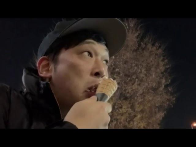 アイスクリームを食べるだけの動画