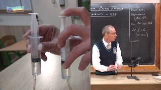 7 кл - 5. Передача давления жидкостями и газами. Закон Паскаля