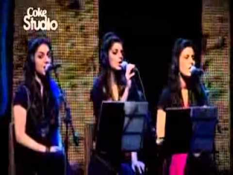 Alif Allah Chambey Di BootyArif Lohar And Meehsa Coke Studio 3
