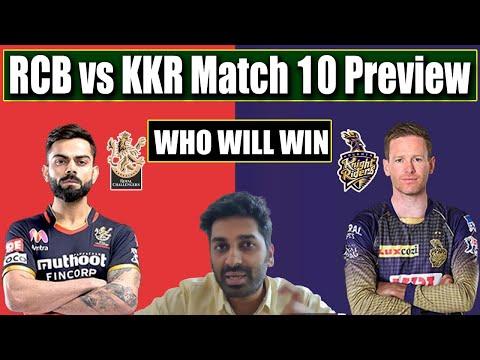 RCB vs KKR Match 10th Preview    Kohli   Playing 11   Match Facts   Eagle Sports