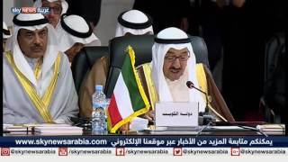 القمة العربية السابعة والعشرين والتي تستضيفها العاصمة الموريتانية نواكشوط