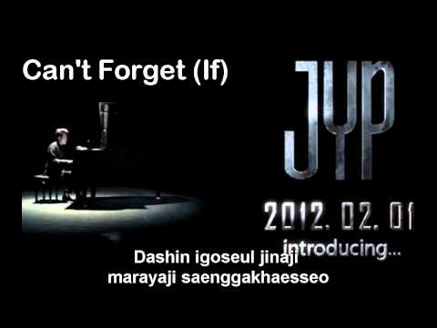 JYP ( Park Jing Young ) | IF [Can't Forget] Lyrics