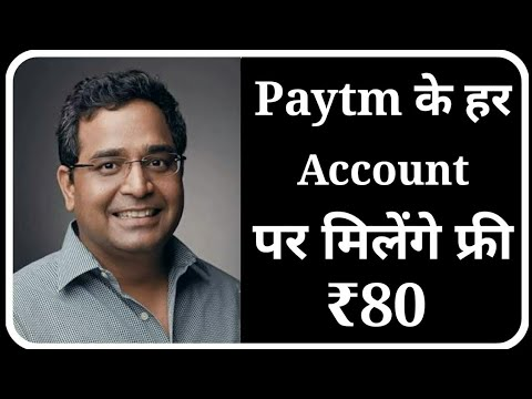 PayTm New 80Rs. Add Money Promo Code Of March 2018 !! 1 No. ➡ ₹80 !! 10 No. ➡ ₹800 !!