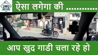 STREET DRIVING || LEFT, RIGHT AND U TURN || DRIVER'S VIEW ||DESI DRIVING SCHOOL