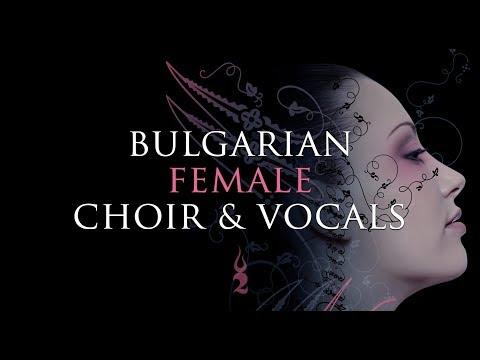 TSFH: Bulgarian Female Choir & Vocals Compilation