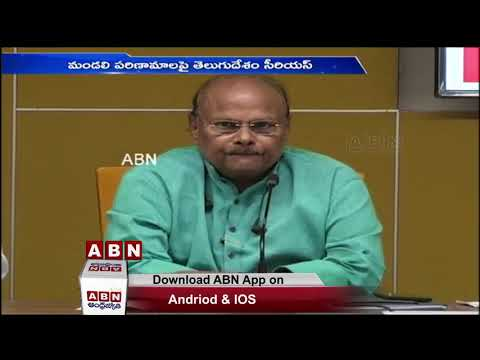 TDP Leaders Want To Meet Governor Over Select Committee | TDP Serious On YCP Govt | ABN teluguvoice