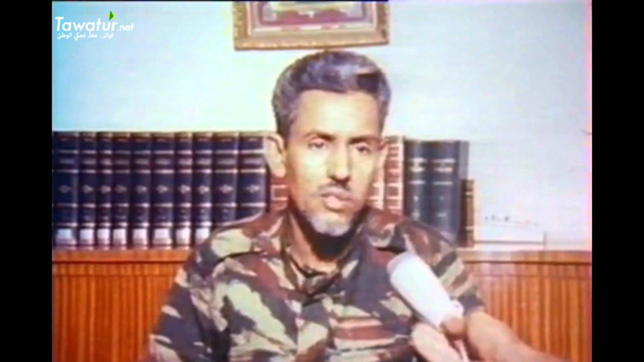 Interview  du président Moustapha ould Mohamed Saleck 1978