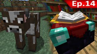 Tackle⁴⁸²⁶ Minecraft (1.8.7) #14 - ฆ่าวัวยกคอก