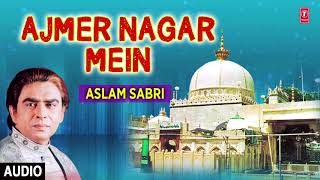 ► अजमेर नगर में || Aslam Sabri (AUDIO) || Best Naat 2018 || T-Series Islamic Music
