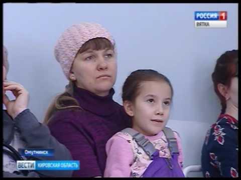 Медобслуживание в Омутнинском районе нуждается в срочной помощи(ГТРК Вятка)