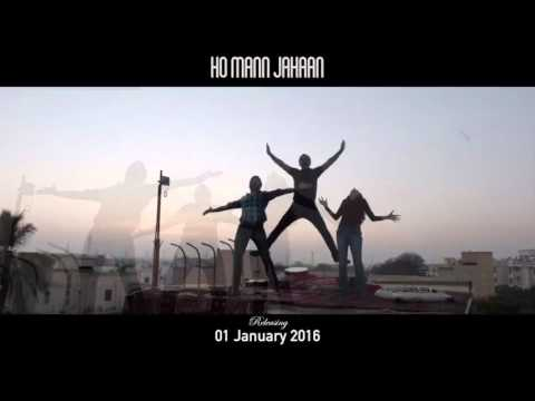 AUDITION song - Ho Mann Jahaan