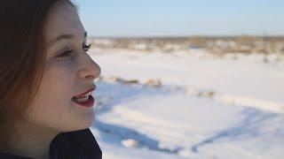 Анастасия  Васильева. КЛИП для конкурса