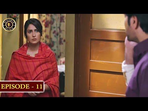 Meray Paas Tum Ho Episode 11 | Ayeza Khan | Humayun Saeed | Top Pakistani Drama