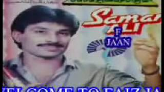 vuclip شمن علي مرالي Vol 2 Basheer Ahmed Khan 03357987051