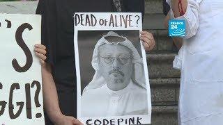 فيديو: ما نعرفه عن قضية اختفاء جمال خاشقجي