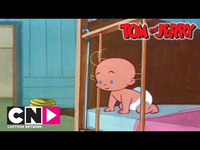 طفل مشاكس | توم وجيري | كرتون نتورك