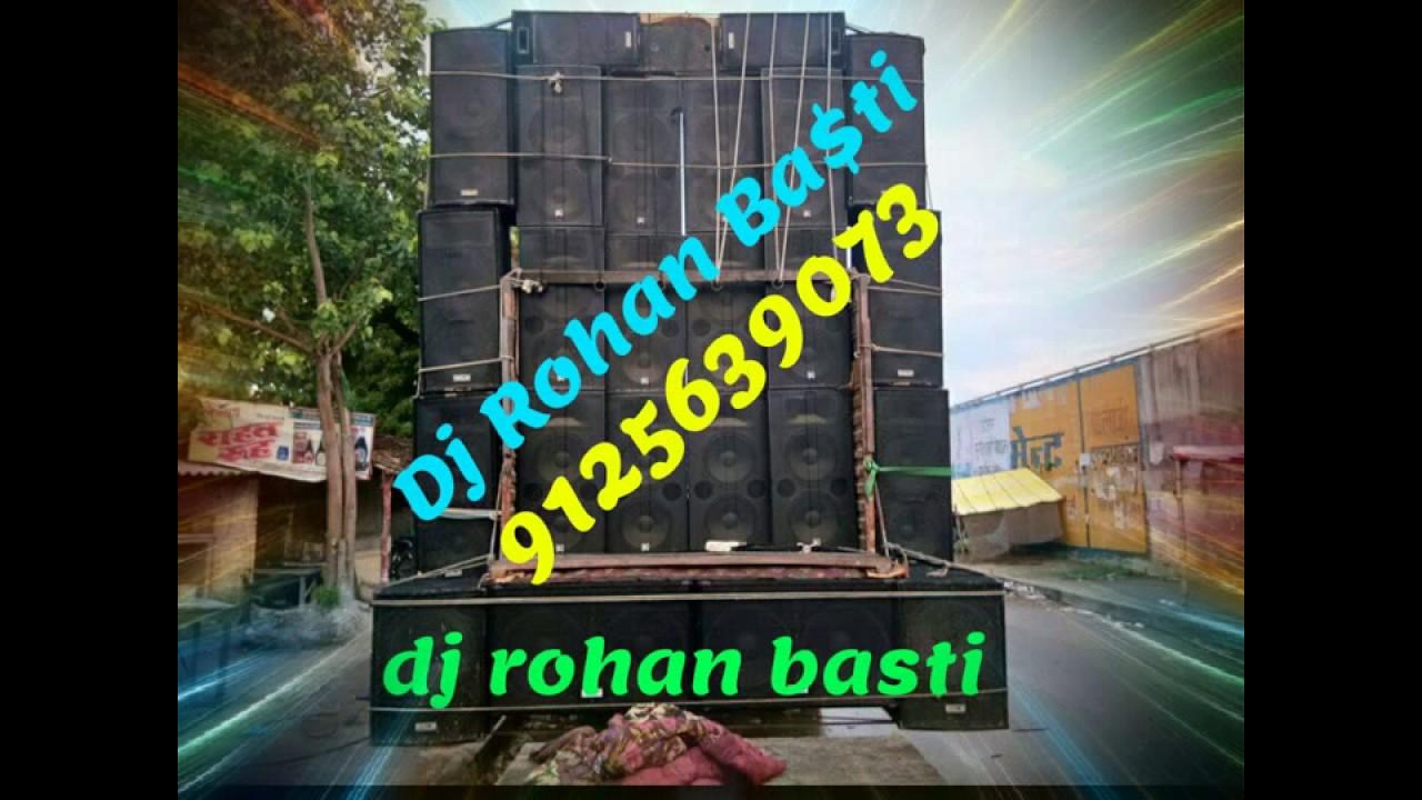 Basti Dj competition / Rohan Dj basti 9125639073