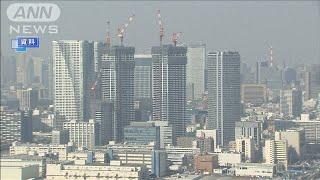 首都圏の新築マンション 来年は31%増 郊外に人気(2020年12月22日) - YouTube