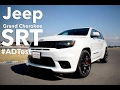 Jeep Grand Cherokee SRT 2017: A prueba
