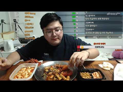 골드쿠폰 마라룽샤 마라가재 2만원 범죄도시 나온 음식 mukbang Gazza