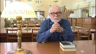 Я читаю ''Компромисс'' Сергея Довлатова