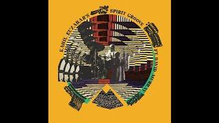Kahil El'Zabar's Spirit Groove ft. David Murray - One World Family