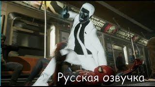 Человек Паук PS4 2018  трейлер( русская озвучка)