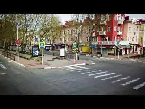 Город без людей Туапсе 2020